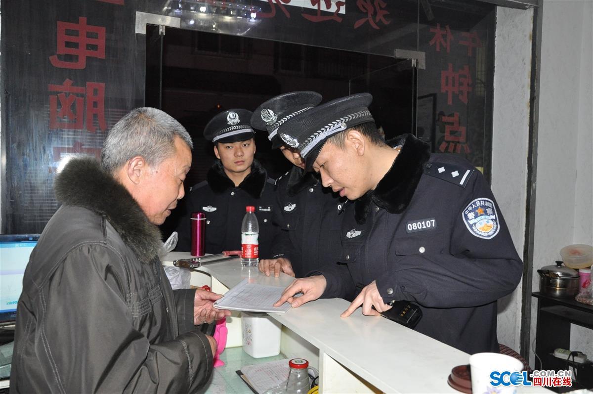 确保辖区社会治安持续稳定,2月22日晚,旌阳区公安分局在德阳市公安局