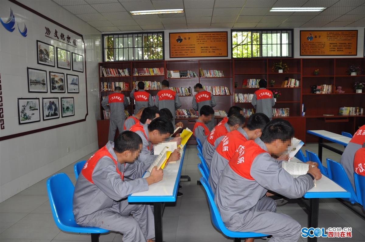 """广汉市拘留所开展""""世界读书日""""活动"""