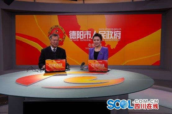 人邓昌荣作客德阳市政府门户网站经济形势在线视频专访,在市电视台图片