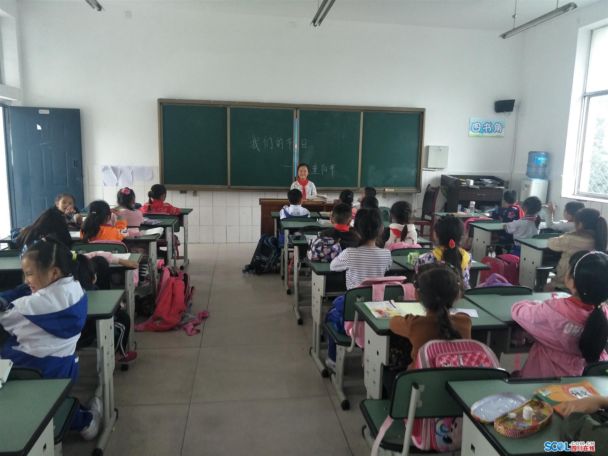 重阳节:扬嘉力恒小学校开展系列活动 带学生感受孝文化