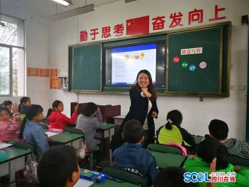 德阳市优秀语文教师到旌阳区和新思源学校开展送教下乡