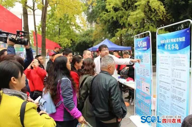 德阳市城管执法局开展创建全国文明城市宣传活动