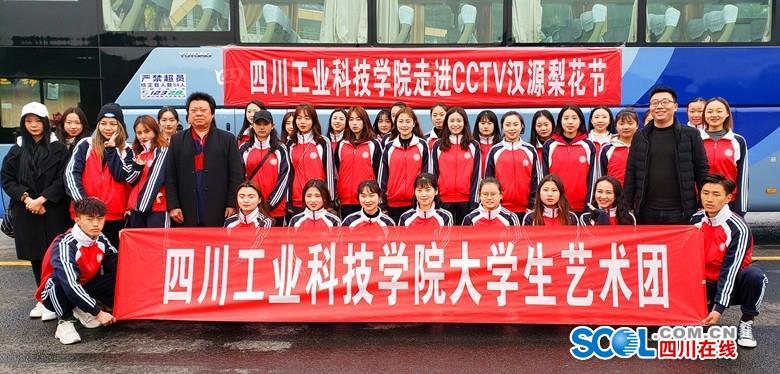 四川工业科技学院35名花仙子亮相汉源梨花节还上了央视!