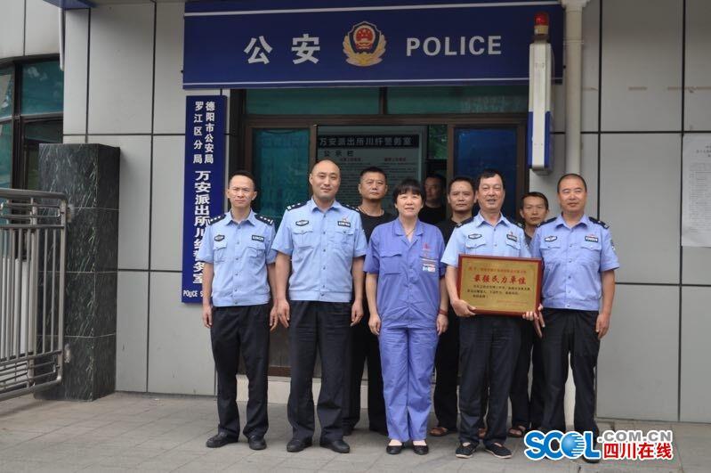 为寻刺激专摸女性屁股 罗江咸猪手被行政拘留