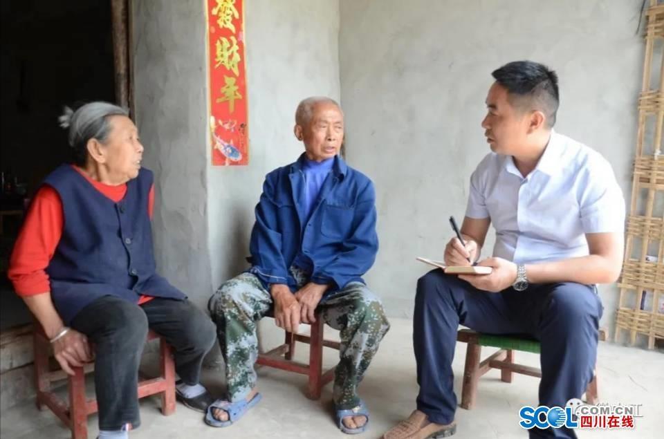 中江有多少人口2018年