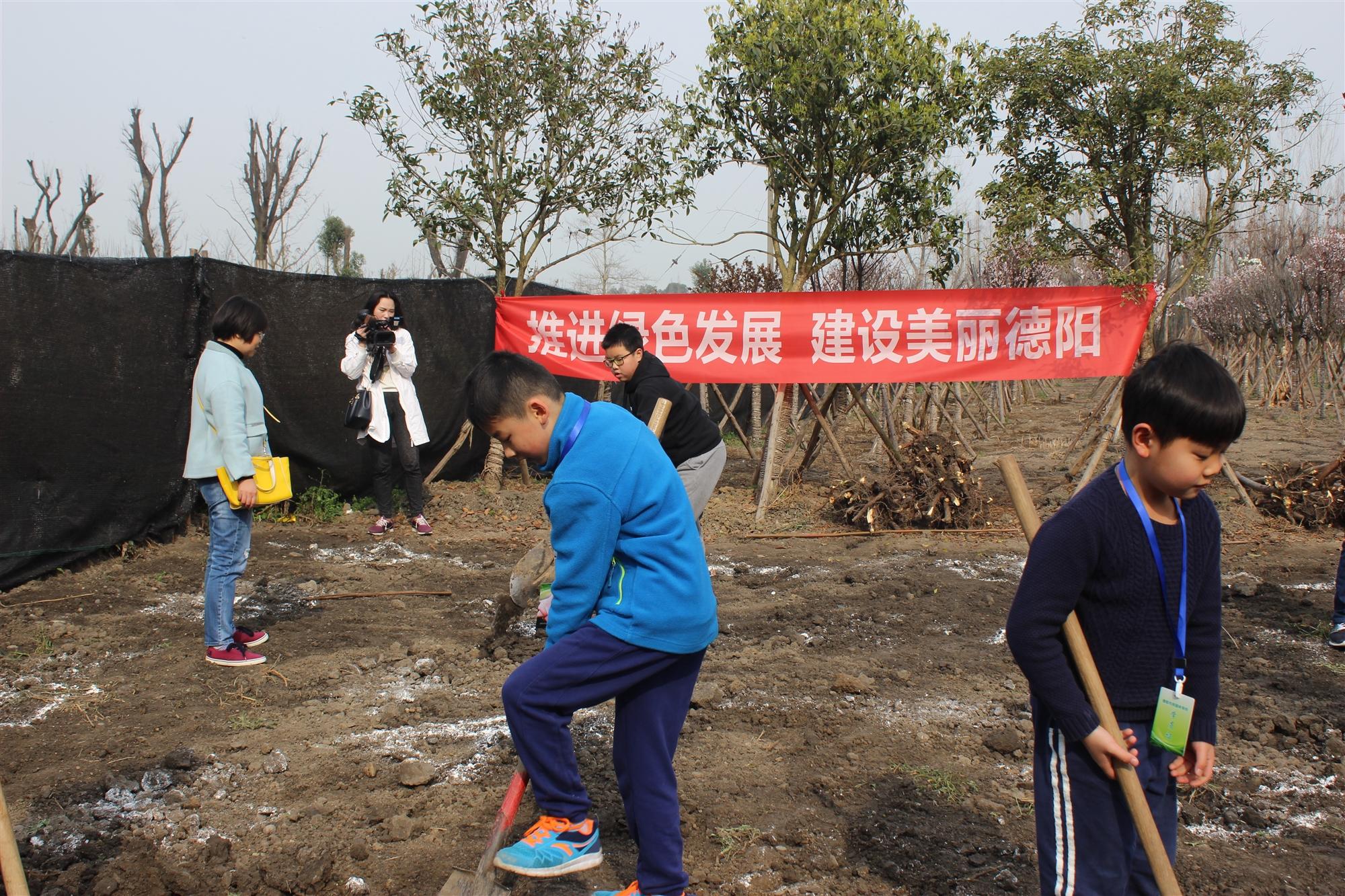 德阳市民园林学校开展植树节活动